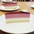 Blackberry__Elderflower_Entremet